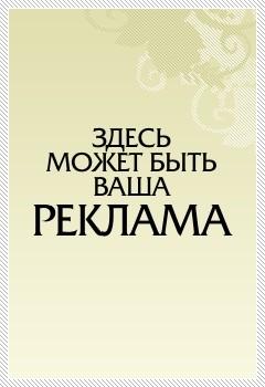 Рестораны, кафе, бары Ужгорода и Мукачева. Лучшие блюда, коктейли. Рецепты.