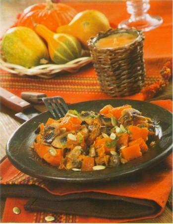 Рецепт тушенной тыквы