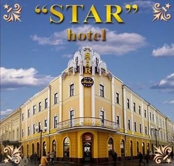 Гостиница-ресторан «Star» (Зирка)