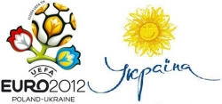 Подготовка до Euro 2012