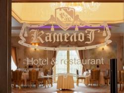 Ресторан Камелот